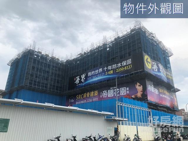 雙江翠高樓3房車 用中古屋價格買新成屋