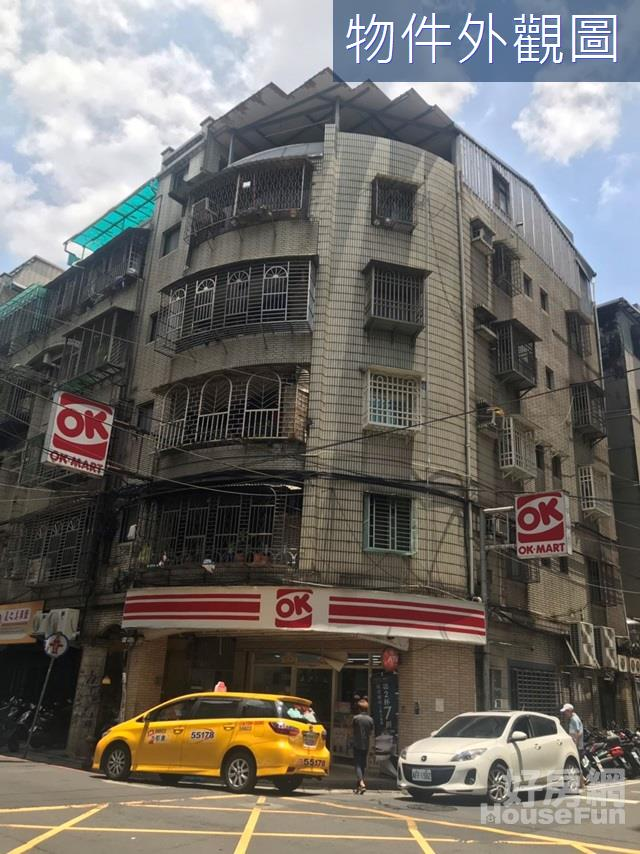 亞東頂加方正公寓 格局方正鄰近捷運學校收租自用