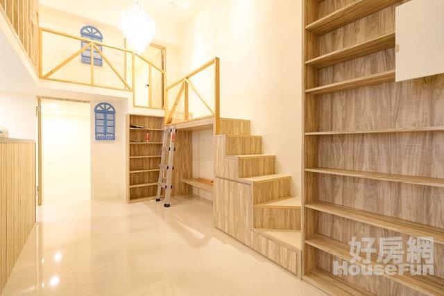 低總價板橋小豪宅 挑高4米35,近捷運,生活機能