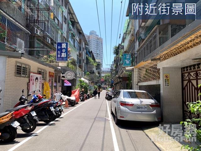 新埔捷運旁住辦店 門前可停車,適合住家店面辦公