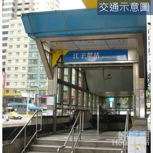 江翠捷運收租4樓 鄰近江翠捷運,生活機能完善