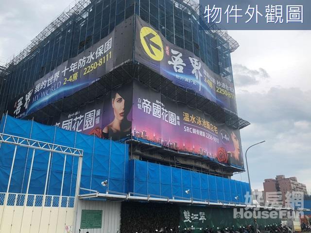 雙江翠高樓兩房 用中古屋價格買新成屋