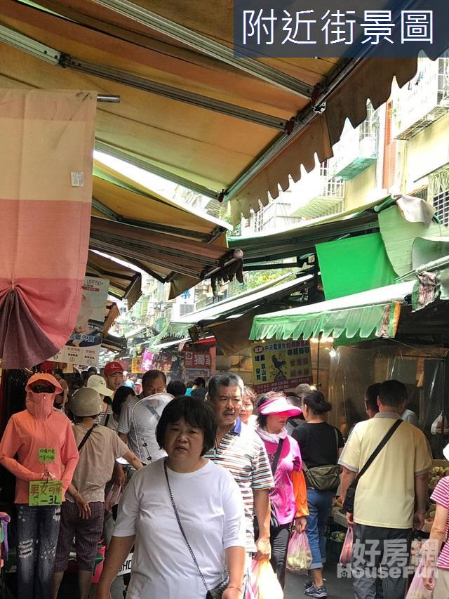 板橋優質賺錢金店 中正商圈主要早市之一,人潮較多