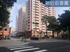 永慶500~稀有釋出中醫三采麗園四房平車