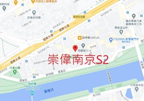崇偉南京S2