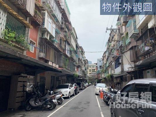 幸福ㄧ樓美寓 稀有1樓公寓,活巷條件