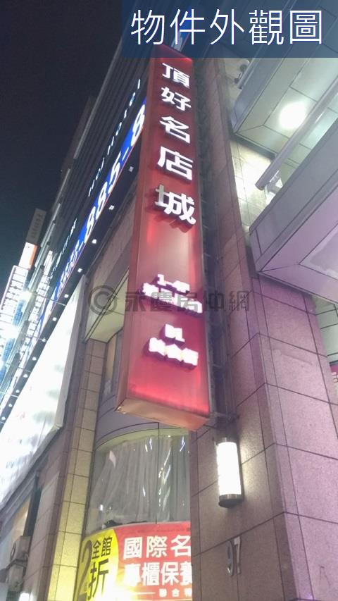 comm_detail_sale_house